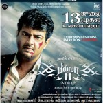 July 11: Billa 2 Official Paper Ads - Ticket Booking Started