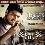 Billa 2 - Reservation of Tickets Starts Tomorrow