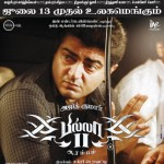 July 7: Billa 2 to release on July 13th 2012 - Official Paper Ads