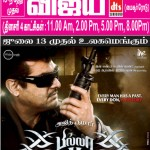 Bangalore Theater List
