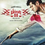 July 4: Billa 2 to release on July 13th 2012 - Official Paper Ads