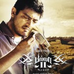An Ajithfans.com Exclusive from Dailythanthi Newspaper