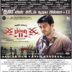 """Blockbuster Hit"" - Billa 2 July 25th 2012 Official Paper Ads"