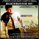 """Blockbuster Hit"" - Billa 2 July 29th 2012 Official Paper Ads"