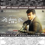 """Blockbuster Hit"" Billa 2 - July 26th 2012 Official Paper Ads"