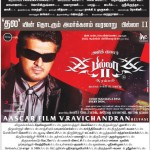 """Blockbuster Hit"" - Billa 2 July 30th 2012 Official Paper Ads"