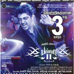 """Thala"" Blockbuster - Billa 2 July 27th 2012 Official Paper Ads"