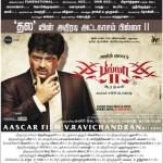 """Blockbuster Hit"" - Billa 2 July 31st 2012 Official Paper Ads"