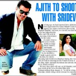 E-Paper Scan from Times of India