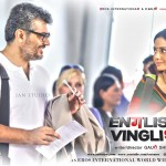 english-vinglish-posters_3