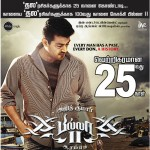 "Billa 2 ""Successful 25th Day"" - Official Paper Ads"