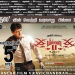 """Successful 5th Week"" Billa 2 Official Paper Ads"