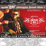 """Blockbuster Hit"" - Billa 2 August 2nd 2012 Official Paper Ads"