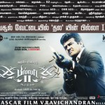 """Vasool Vettai"" Billa 2 August 11th 2012 Official Paper Ads"