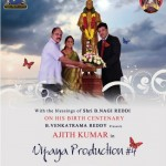 Official Poster released by Vijaya Productions at the time of Launch earlier this Year.