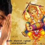 Happy Vinayaka Chaturthi to all Ajithfans