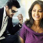 Siva denies titling Ajith's next as Vetri Kondaan