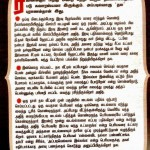 After Rajini it is Ajith - Kumudam Tidbits