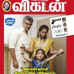 Ajith's Family at Actor Shiva's Wedding - Ananda Vikatan's Exclusive Coverage