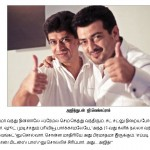 Renowned Photographer G.Venkatram speaks about Ajith Kumar