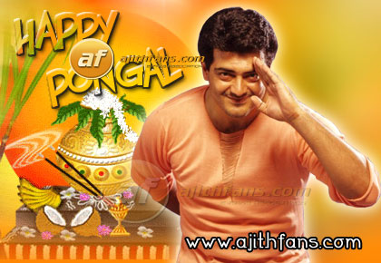 'Thala' Pongal wishes for Ajithfans.com