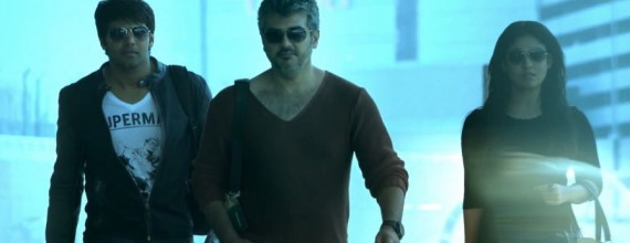 Ajith 53 – Official Teaser By Director Vishnuvardhan