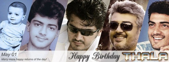 happy-birthday-thala-ajith-kumar