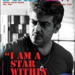 star-view-ajith-special_1