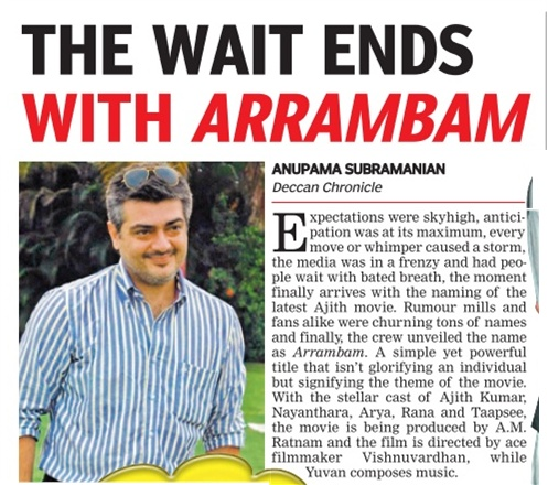 Pic Info: Deccan Chronicle E-Paper Scan
