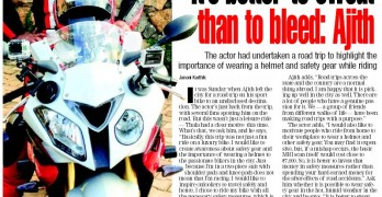 Times of India E-Paper Scan