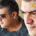 21 Glorious Years in Indian Cinema. Wish ‪#‎Thala‬ ‪#‎Ajith‬ Kumar. ‪#‎Thala21‬ - http://www.ajithfans.com/