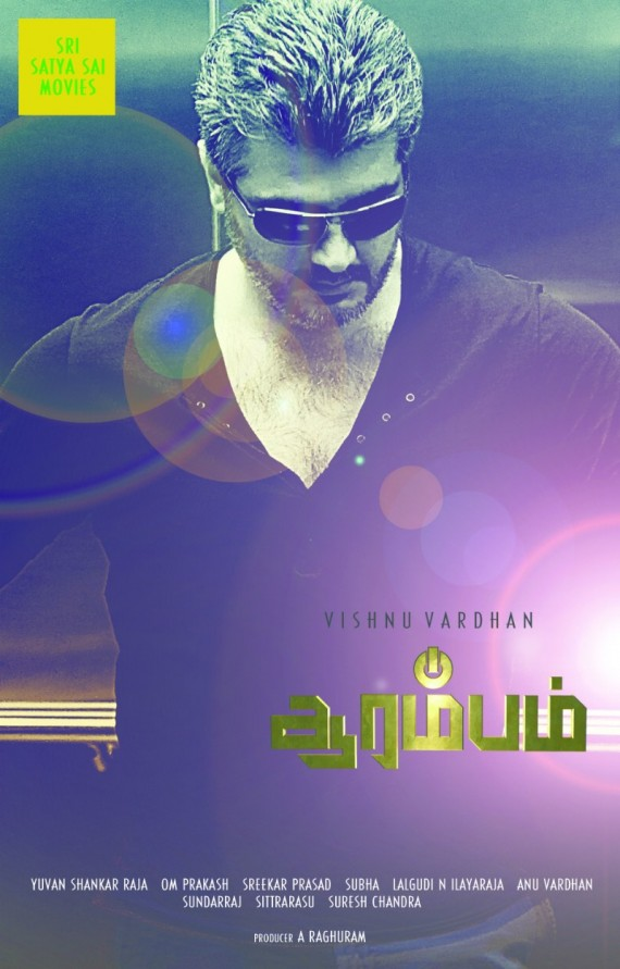 arrambam-firstlook_2
