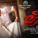 veeram-firstlook_1