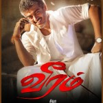 veeram-firstlook_2