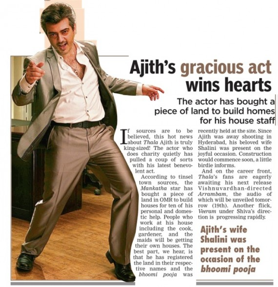 Deccan Chronicle E-Paper Scan