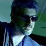 Ajith's Brilliant Expression in the Trailer