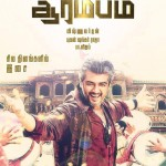 Arrambam official paper ads - Diwali Release