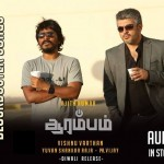 Blockbuster Songs from Ajith-Yuvan-Vishnu Combo.