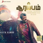 Audio Wrapper of Ajith's Arrambam