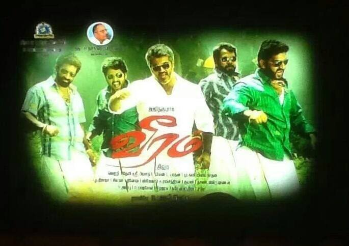 Ajith's Veeram to release in 1800 screens