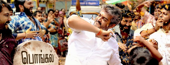 Veeram to release on Pongal – Official News