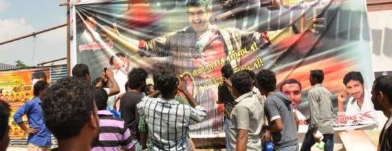 Arrambam Theater Celebrations in Chennai Albert Theater – Exclusive Images