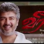 veeram-official-second-teaser
