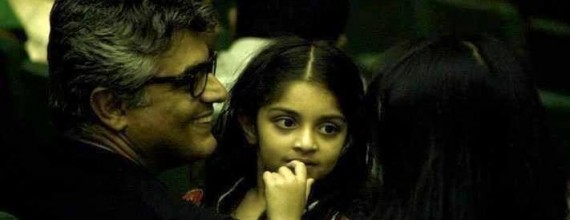 Happy Birthday Angel Anouksha Ajith Kumar