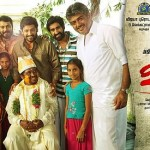 veeram-photocards