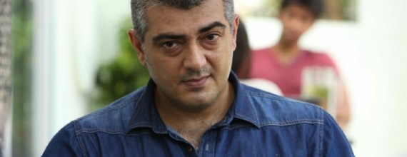 Thala 55 Film Shooting Spot Stills