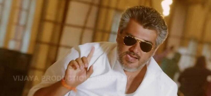 Thala Ajith's Veeram is the box office winner of 2014 – Keyar