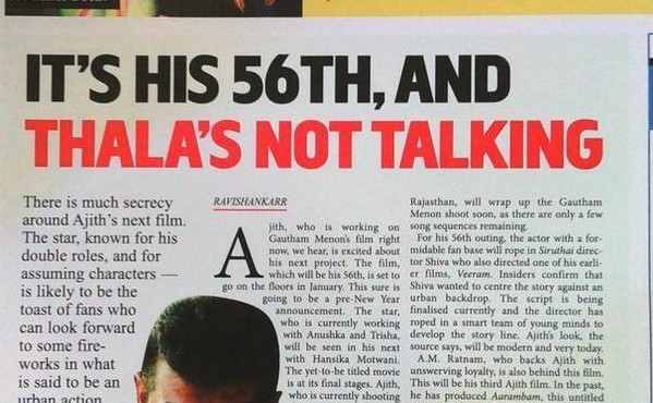 Thala 56th Film Latest Updates
