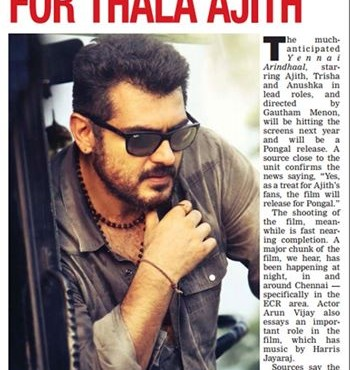 A Pongal Release For Thala Ajith (TOI)