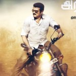 Yennai-Arindhaal-First-Look-Teaser